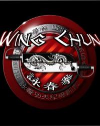 WingChun-2